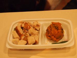 地鶏&かぼちゃサラダ