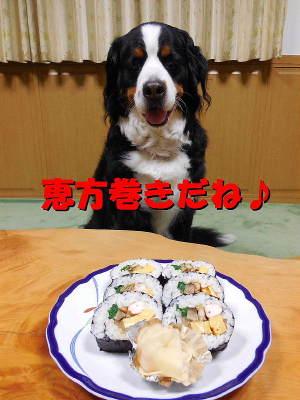 手作り巻き寿司♪