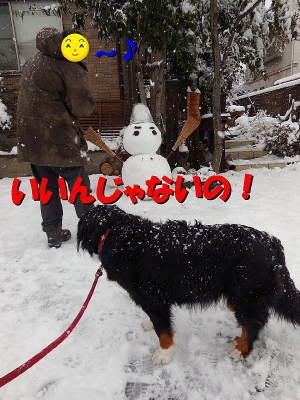 正統派雪だるま!